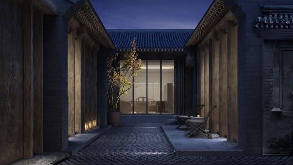 Mandarin Oriental Beijing