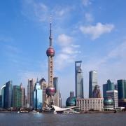 Image of Shanghai Skyline