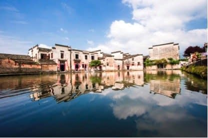 View of the Ancient Village of Hongcun