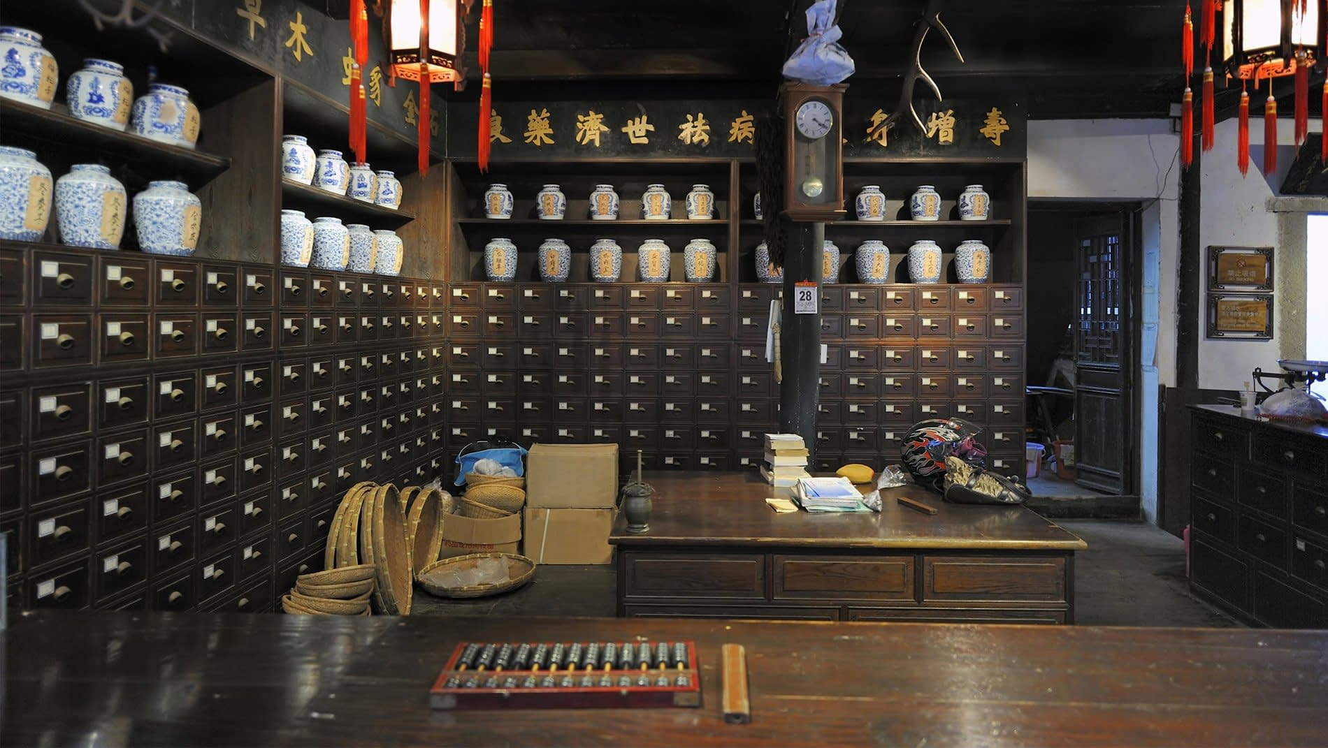 Traditional Chinese Pharmacy~From acupuncture to a recent Nobel-prize winning cure for malaria, traditional Chinese medicine contains much wisdom. Learn about its day to day application in this beautiful, ancient pharmacy.