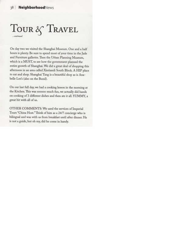 Page 3 of Tony Huffman's recent trip to China with Imperial Tours
