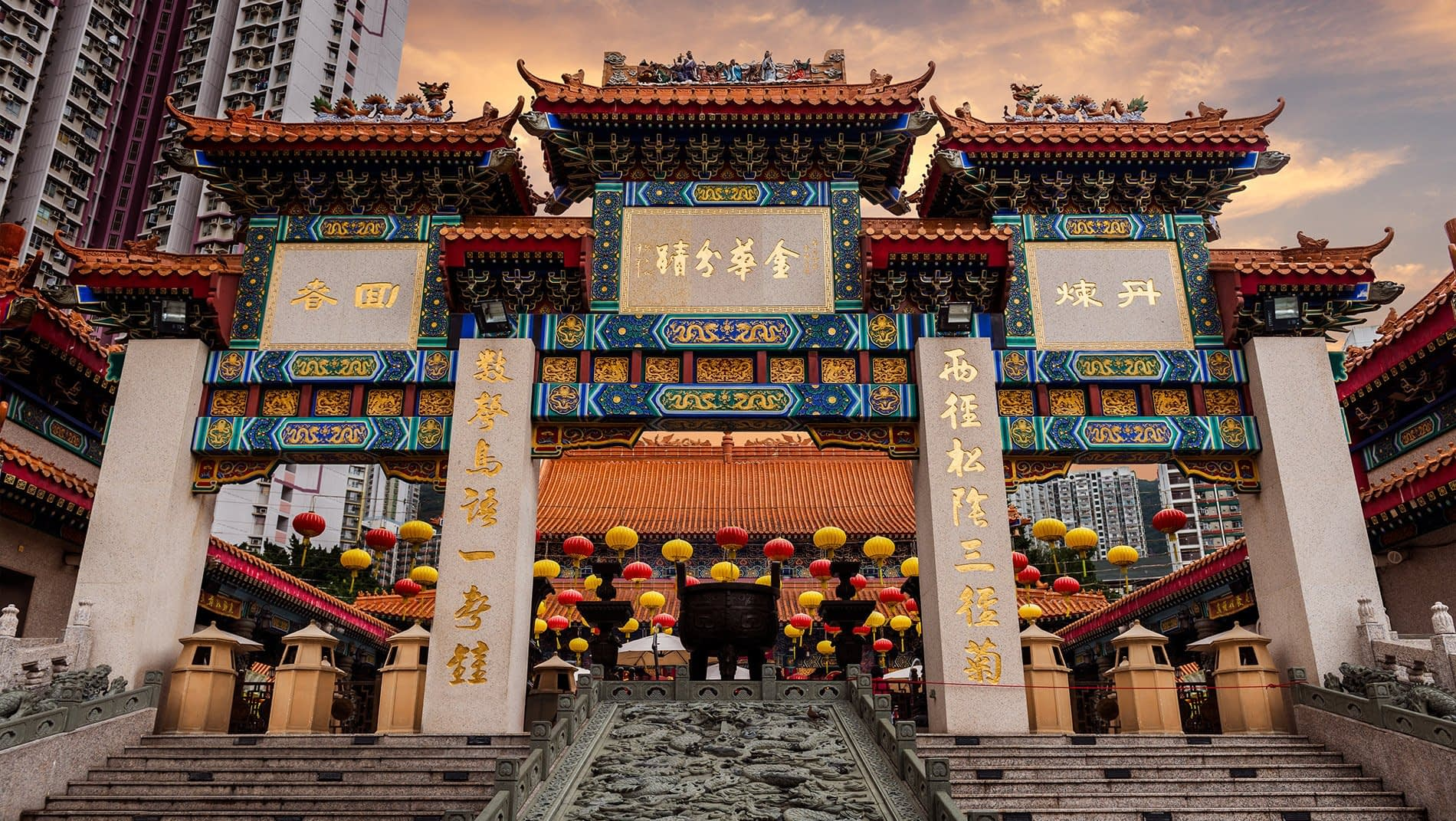 Wong Tai Sin Temple~During the rapid rise of Hong Kong in the '50's and '60's, Wong Tai Sin cemented its place in the heart of locals and recent immigrants alike as the people's temple where prayers were answered whether placed to Buddhist, Confucian or Daoist divinities.